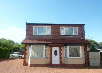 Thumbnail 2 bedroom detached bungalow to rent in Vernon Way, Bloxwich, Walsall