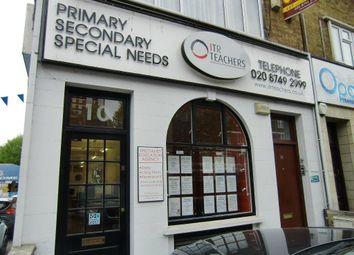 Thumbnail Retail premises to let in Shepherds Bush Road, London