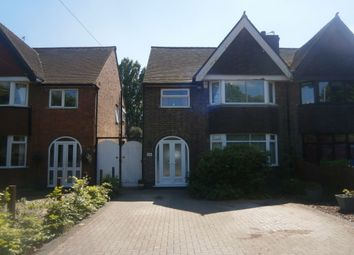 Thumbnail 3 bed semi-detached house for sale in Nottingham Road, Toton, Nottingham