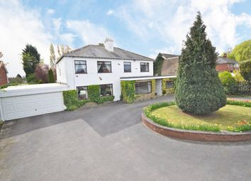 Thumbnail 5 bed detached house for sale in Gill Sike Avenue, Wakefield