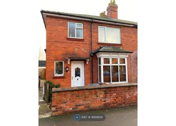 3 bed semi-detached house to rent in Hewson Road, Lincoln LN1