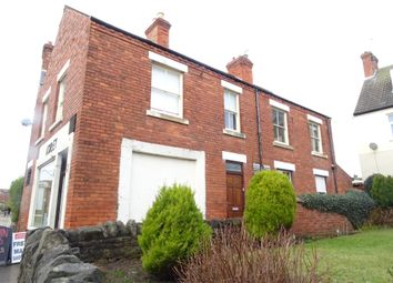 Thumbnail 2 bed flat to rent in Welbeck Street, Whitwell, Worksop