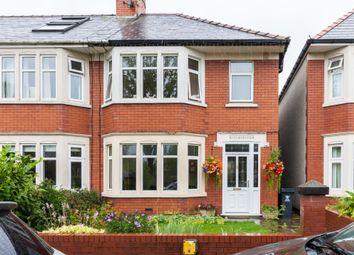 Thumbnail 3 bedroom semi-detached house for sale in Llwyn Fedw Gardens, Heath, Cardiff