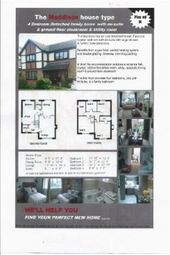 Thumbnail 4 bed property to rent in Kilmarnock KA3, Lamlash Gdns - P3741
