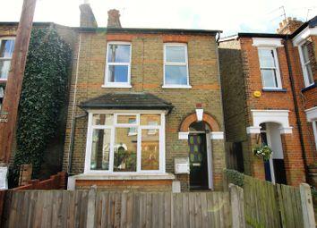 Thumbnail 2 bed flat for sale in 24 Myddleton Road, Uxbridge