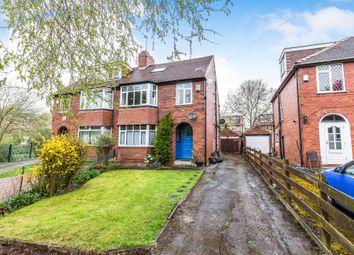 Thumbnail 4 bedroom semi-detached house for sale in Winston Mount, Headingley, Leeds