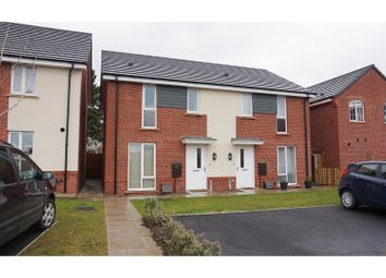 Thumbnail 2 bed semi-detached house for sale in Egremont Close, Evesham