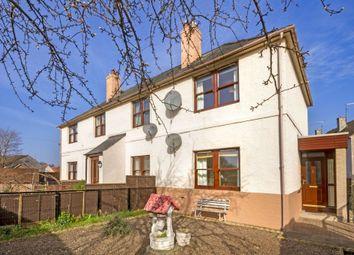 Thumbnail 2 bed end terrace house for sale in 7 Lammermuir Crescent, Haddington