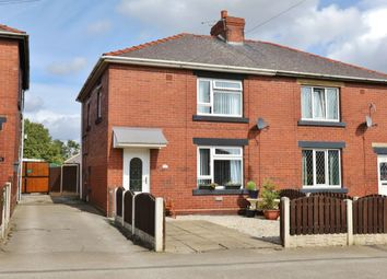 3 bed semi-detached house for sale in East Street, Darfield, Barnsley S73