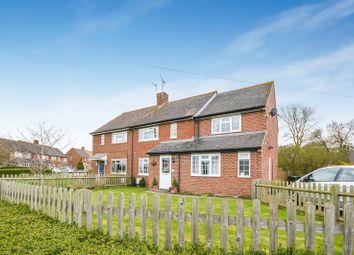 Thumbnail 3 bed semi-detached house for sale in Bernard Close, Cuddington, Aylesbury