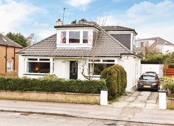 Thumbnail 4 bed bungalow for sale in Albert Drive, Bearsden, Glasgow