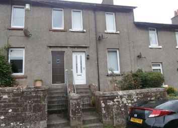 Thumbnail 2 bed terraced house to rent in St. Bridgets Lane, Egremont