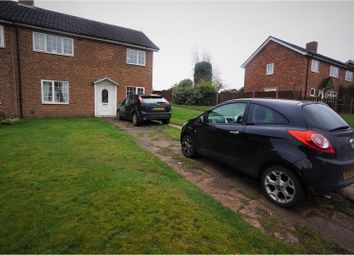 Thumbnail 3 bed end terrace house for sale in Stone Avenue, Sutton Coldfield