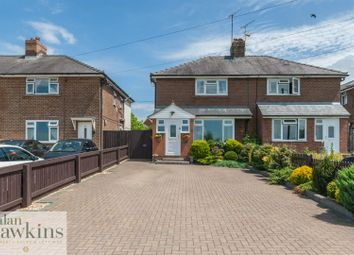 Thumbnail 3 bed semi-detached house for sale in Springfield Crescent, Royal Wootton Bassett, Swindon