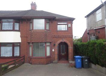 Thumbnail Town house for sale in High Lane, Burslem, Stoke-On-Trent