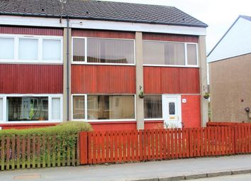 Thumbnail 3 bed end terrace house to rent in North Kilmeny Crescent, Wishaw