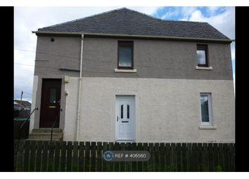 Thumbnail 3 bed flat to rent in Union Street, Cowdenbeath