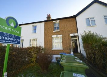 Thumbnail 1 bedroom flat to rent in Claremont Terrace Portsmouth Road, Thames Ditton