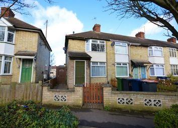 Thumbnail 3 bed property to rent in Brampton Road, Cambridge