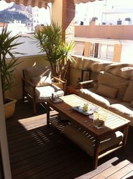 Thumbnail 1 bed apartment for sale in Alicante (City), Alicante, Valencia, Spain