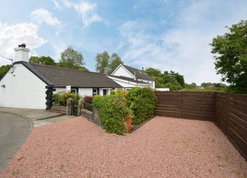 Thumbnail 3 bed cottage for sale in Innangarren, Acre Valley Road, Torrance, Glasgow