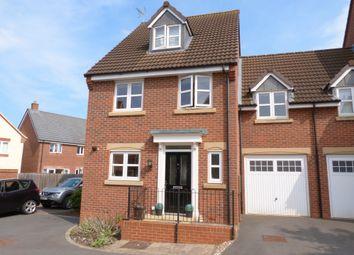Thumbnail 4 bed link-detached house to rent in Uxbridge Lane Kingsway, Quedgeley, Gloucester