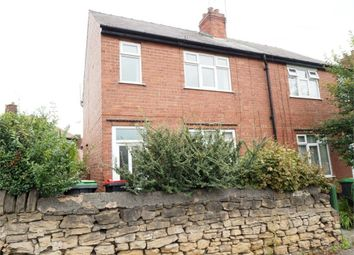 Thumbnail 2 bedroom end terrace house to rent in West End, Sutton-In-Ashfield, Nottinghamshire