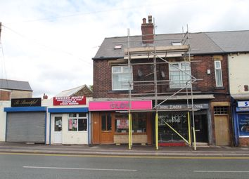 Thumbnail End terrace house to rent in Mansfield Road, Intake, Sheffield
