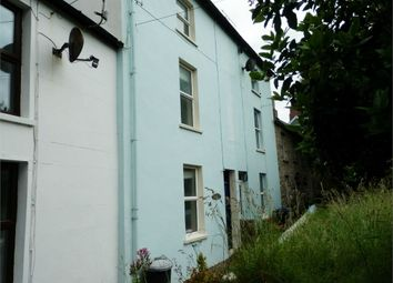 Thumbnail 2 bed cottage for sale in Neuadd Cranog, Llangrannog