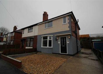 Thumbnail 3 bed semi-detached house for sale in Coniston Avenue, Ashton-On-Ribble, Preston