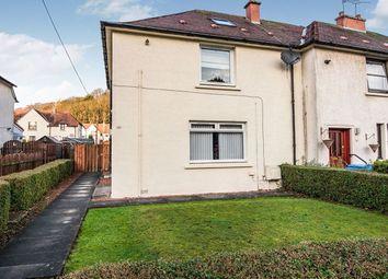 Thumbnail 2 bed property for sale in Langton Road, Westquarter, Falkirk