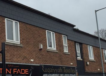 Thumbnail 1 bedroom flat to rent in Caldmore Green, Caldmore, Walsall