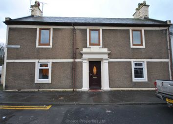 Thumbnail 2 bed flat for sale in Brown Street, Newmilns