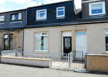 Thumbnail 3 bedroom end terrace house to rent in Montgomery Street, Larkhall
