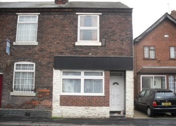 Thumbnail 2 bed end terrace house to rent in Titford Road, Oldbury