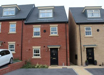 Thumbnail 4 bed end terrace house for sale in Sundew Avenue, Pontefract