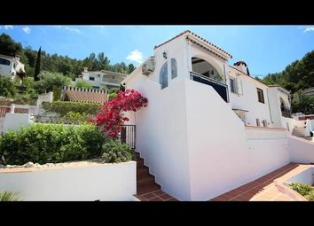 Thumbnail 3 bed town house for sale in Spain, Valencia, Alicante, Orba