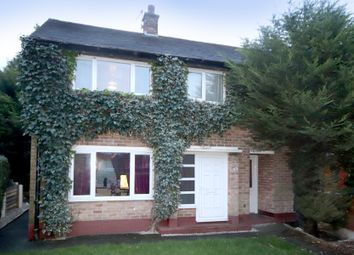 Thumbnail 2 bed terraced house for sale in Ingleton Road, Ribbleton, Preston