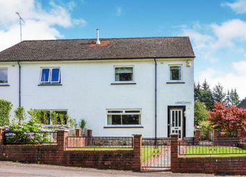 3 bed semi-detached house for sale in Waverley Gardens, Elderslie PA5