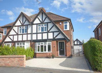 Thumbnail 3 bed semi-detached house for sale in Bentinck Avenue., Tollerton, Nottingham