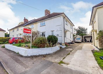 Thumbnail 3 bed end terrace house for sale in Rushby Place, Letchworth Garden City
