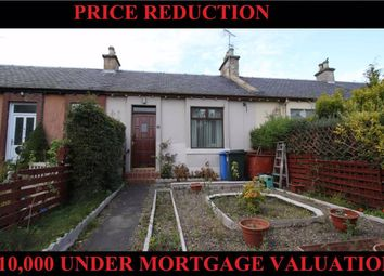 Thumbnail 1 bed cottage for sale in Muirfield Road, Inverness