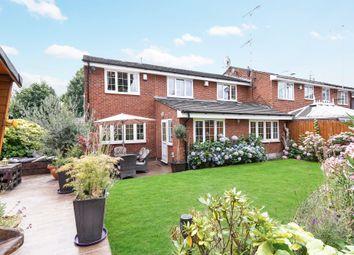Park Close, Victoria Park E9. 3 bed end terrace house for sale