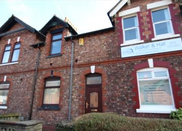 Thumbnail 5 bed property for sale in Aughton Street, Ormskirk