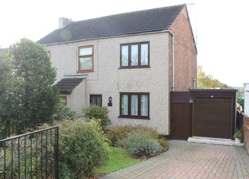 Thumbnail 2 bedroom semi-detached house for sale in Nottingham Road, Eastwood