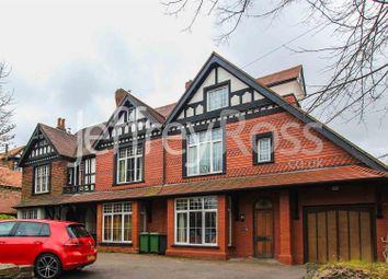 Thumbnail 3 bedroom flat to rent in Nursery Court, Llwyn Y Pia Road, Lisvane, Cardiff