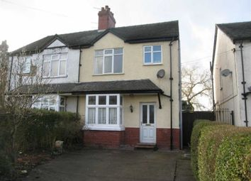 Thumbnail 3 bed semi-detached house to rent in Tean Road, Cheadle, Cheadle