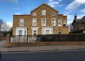 Thumbnail 2 bed flat for sale in Clifton House, Royal Parade, Chislehurst