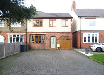 4 bed semi-detached house for sale in Ashby Road, Ibstock, Leicestershire LE67