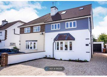 Thumbnail 4 bedroom semi-detached house to rent in Courtlands Way, Bognor Regis